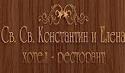 ХОТЕЛ СВ.СВ. КОНСТАНТИН И ЕЛЕНА