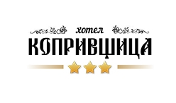 ХОТЕЛ КОПРИВЩИЦА