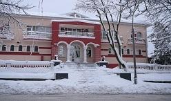 Хотел Банята