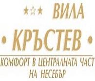 ВИЛА КРЪСТЕВ