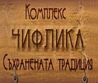 КОМПЛЕКС ЧИФЛИКА