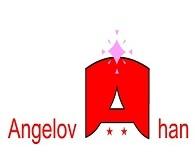 ХОТЕЛ АНГЕЛОВ ХАН