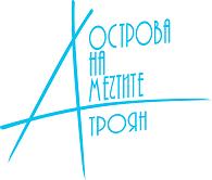 ВАКАНЦИОННО СЕЛИЩЕ ОСТРОВА