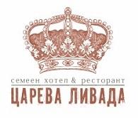СЕМЕЕН ХОТЕЛ ЦАРЕВА ЛИВАДА