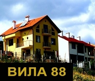 ВИЛА 88
