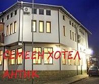 СЕМЕЕН ХОТЕЛ АНТИК
