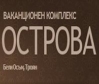 ВАКАНЦИОНЕН КОМПЛЕКС ОСТРОВА