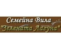 ВИЛА ЗЕЛЕНАТА ЛАГУНА - Балчик
