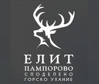 АПАРТАМЕНТИ ЕЛИТ ПАМПОРОВО