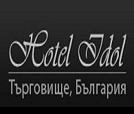 Хотел в  - ХОТЕЛ ИДОЛ