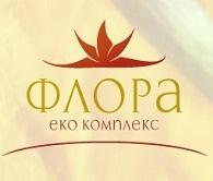 ХОТЕЛ ЕКО КОМПЛЕКС ФЛОРА