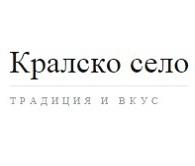 Хотел в  - ХОТЕЛ КРАЛСКО СЕЛО