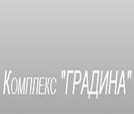 КОМПЛЕКС ГРАДИНА