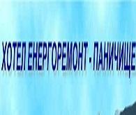 ХОТЕЛ ЕНЕРГОРЕМОНТ