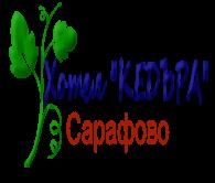 ХОТЕЛ КЕДЪРА