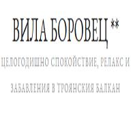 КЪЩА ЗА ГОСТИ БОРОВЕЦ ШИПКОВО