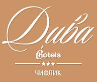 Хотел в  - ХОТЕЛ ДИВА -  Чифлик