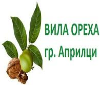 Хотел в  - ВИЛА ОРЕХА - гр. Априлци