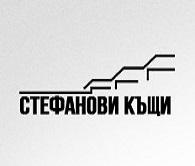 КЪЩА СТЕФАНОВИ КЪЩИ