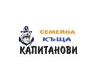 СЕМЕЕН ХОТЕЛ КАПИТАНОВИ