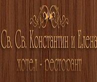Хотел в  - ХОТЕЛ СВ.СВ. КОНСТАНТИН И ЕЛЕНА