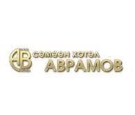 ХОТЕЛ АВРАМОВ
