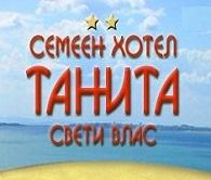 СЕМЕЕН ХОТЕЛ ТАНИТА