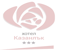 ГРАНД ХОТЕЛ КАЗАНЛЪК