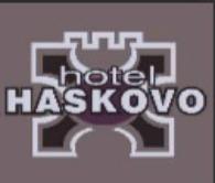 ХОТЕЛ ХАСКОВО