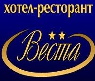 ХОТЕЛ - РЕСТОРАНТ ВЕСТА