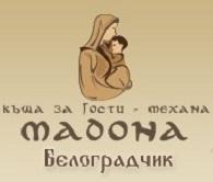 СЕМЕЕН ХОТЕЛ МАДОНА