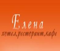 КОМПЛЕКС ЕЛЕНА-Велико Търново