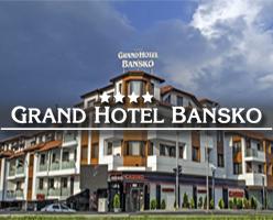 Гранд Хотел Банско