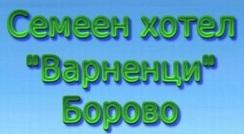СЕМЕЕН ХОТЕЛ ВАРНЕНЦИ