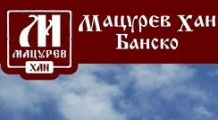 МАЦУРЕВ ХАН