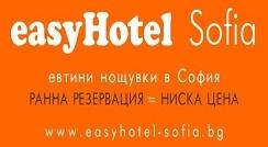 easyHotel Sofia LOW COST нискобюджетен