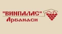 ХОТЕЛ ВИНПАЛАС